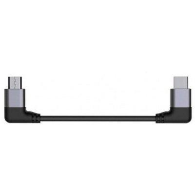 Kabel USB Type C – Micro USB OTG FIIO CL06 0.06m Electro 893930