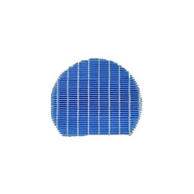 Filtr do oczyszczacza SHARP UZ-HD6MF Electro 896378