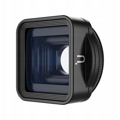 Obiektyw ULANZI Anamorphic Lens 1.33X Pro