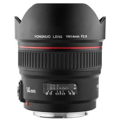 Obiektyw YONGNUO YN 14 mm f/2.8 Canon